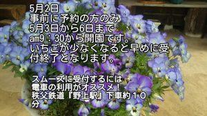 平成→令和へ